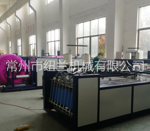 L型网布袋切缝机L Type mesh/leno bag cutting and sewing machine